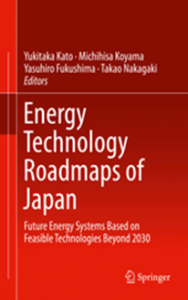 e_t_roadmaps